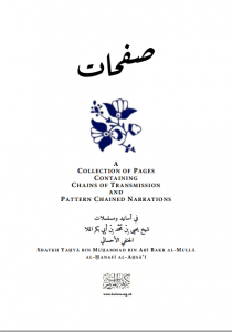 Safahat Cover
