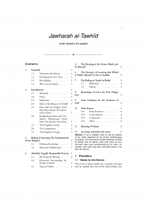 Jawharah 1-20 Overview