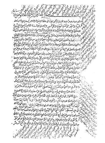 kurdi-sharh1