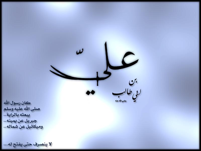 imam_ali_bin_abi_talib