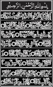 dua  khatm 2