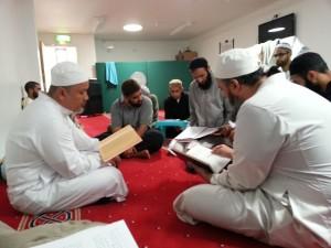 Bukhari Reading 1