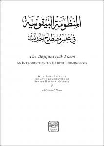 bayquniyyah cover