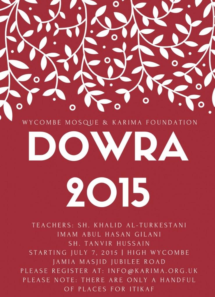 dowra 2015
