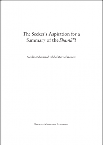 summary Cover